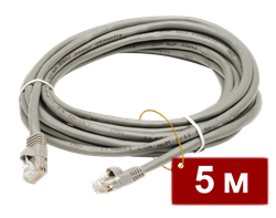 Партчкорд для сетевого оборудования 5м