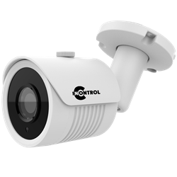 Уличная IP камера IP-200R30