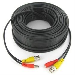 Готовый кабель для видеонаблюдения 20 м.