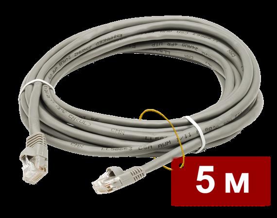 Партчкорд для сетевого оборудования 5м - фото 5119