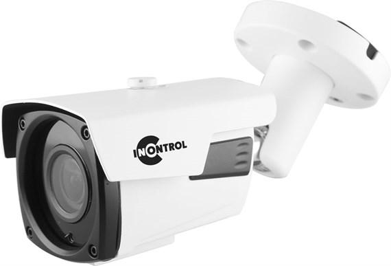 Уличная IP-камера 2 Мегапикселя SONY Starvis, 1080P, ИК-подсветка 60 метров - фото 7041