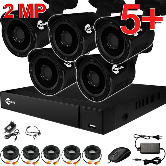 Уличное видеонаблюдение на 5 HD камер для частного дома с возможностью расширения - фото 7202
