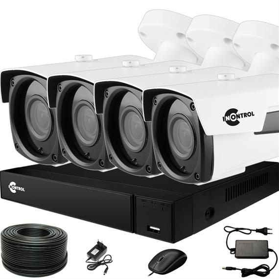 Продвинутый комплект видеонаблюдения для дома на 4 камеры InControl ДОМ-4 5M PRO-B - фото 7350