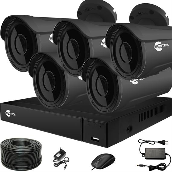 Готовый комплект видеонаблюдения для дома на 5 камер InControl ДОМ-5 2M PRO - фото 7433