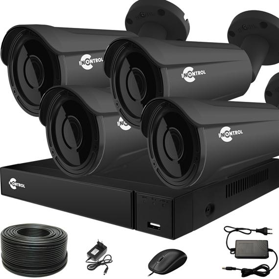 Продвинутый комплект видеонаблюдения для дома на 4 камеры InControl ДОМ-4 5M PRO - фото 7707