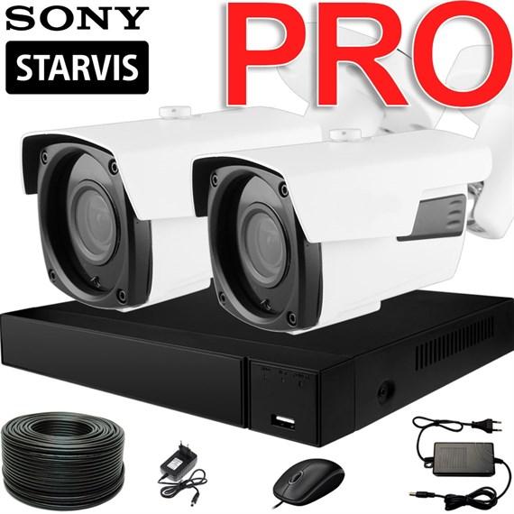 Продвинутый комплект видеонаблюдения для дома на 2 камеры с возможностью расширения - фото 8171