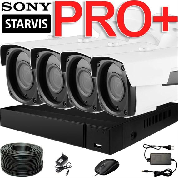Готовый комплект видеонаблюдения для дома на 4 камеры InControl ДОМ-4 2M PRO-B+ - фото 8174