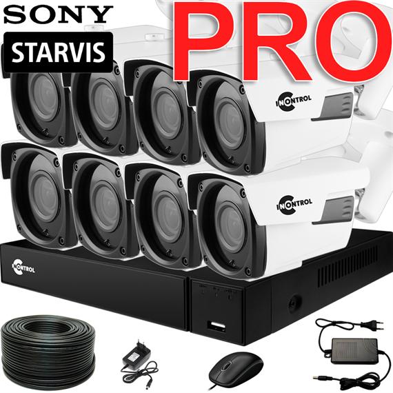 Продвинутый комплект видеонаблюдения для дома на 8 камер - фото 8178