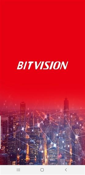 Мобильное приложение для просмотра камер Bitvision - фото 8384