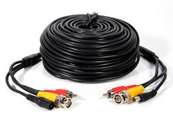Готовый кабель для видеонаблюдения 18м. (BNC-RCA-DC)