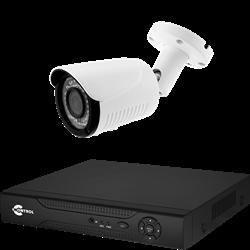Готовый комплект видеонаблюдения для улицы на 1 IP камеру Full HD 1080P 2 Мегапикселя