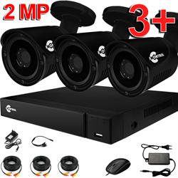 Уличное видеонаблюдение на 3 HD камеры для частного дома с возможностью расширения