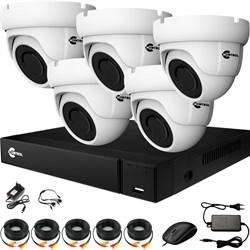 Комплект видеонаблюдения на 5 AHD камер 2 Мегапикселя - офис, склад, магазин