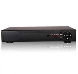16-канальный мультигибридный видеорегистратор XVR2616N