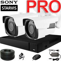 Продвинутый комплект видеонаблюдения для дома на 2 камеры с возможностью расширения