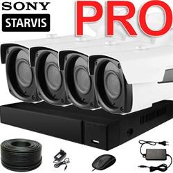 Продвинутый комплект видеонаблюдения для дома на 4 камеры