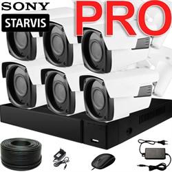 Продвинутый комплект видеонаблюдения для дома на 6 камер с возможностью расширения