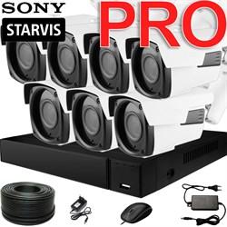 Продвинутый комплект видеонаблюдения для дома на 7 камер с возможностью расширения